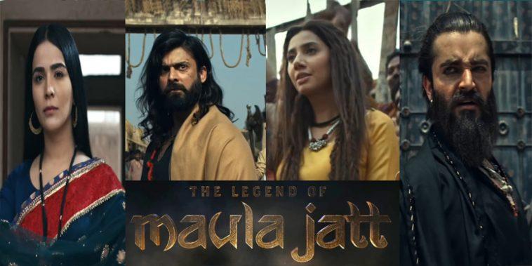 Image result for legend of maula jatt