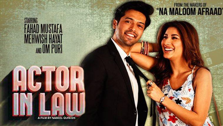 Actor in Law Kala Goda