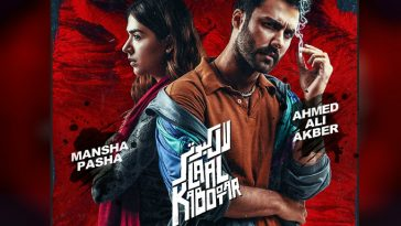 laal kabootar movie review
