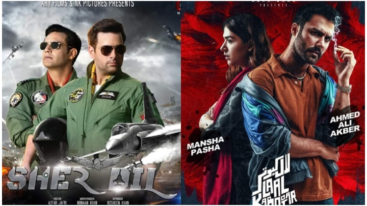 Sherdil' and 'Laal Kabootar' Soar at Box Office over Opening Weekend