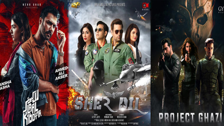 Box Office: 'Laal Kabootar' and 'Sher Dil' Hold Steady for the