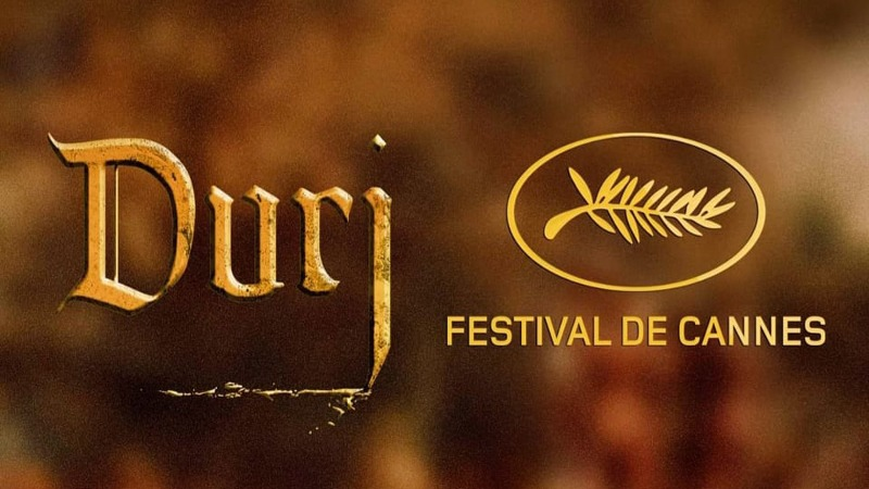 Shamoon Abbasi's Durj to be Screened in the Director's Fortnight section at Cannes