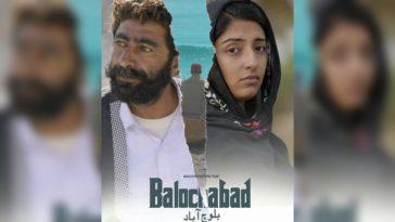balochabad