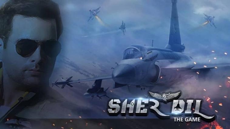 sherdil-game