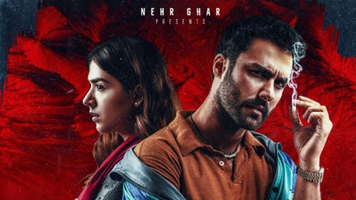 Here's the Cinema Listing of 'Laal Kabootar' for Australia