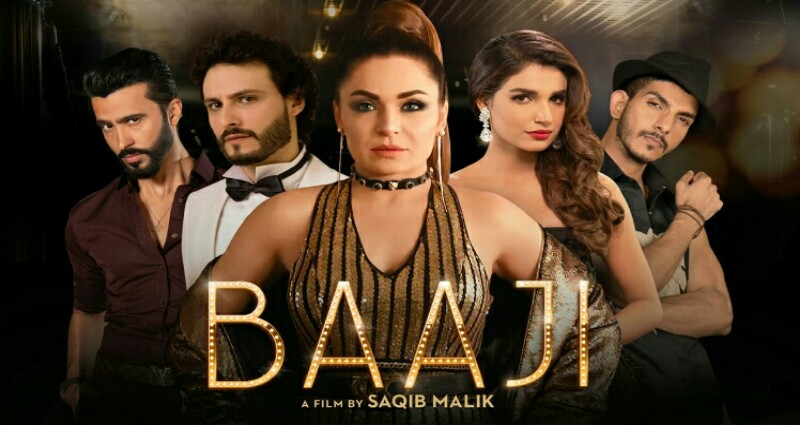 Baaji's Trailer shows the Film has the trappings of a Bona Fide hit