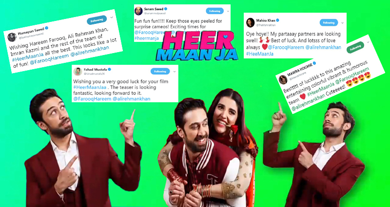 'Heer Maan Ja' Receives Praise from Industry Peers