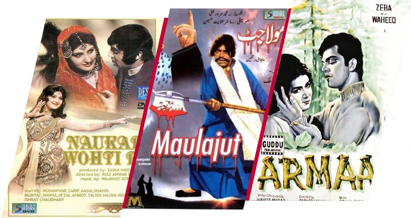 9 Most Iconic Films in the History Of Pakistani cinema
