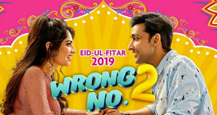 wrong no 2 movie review poster