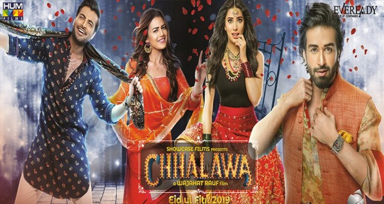 chhalawa movie review