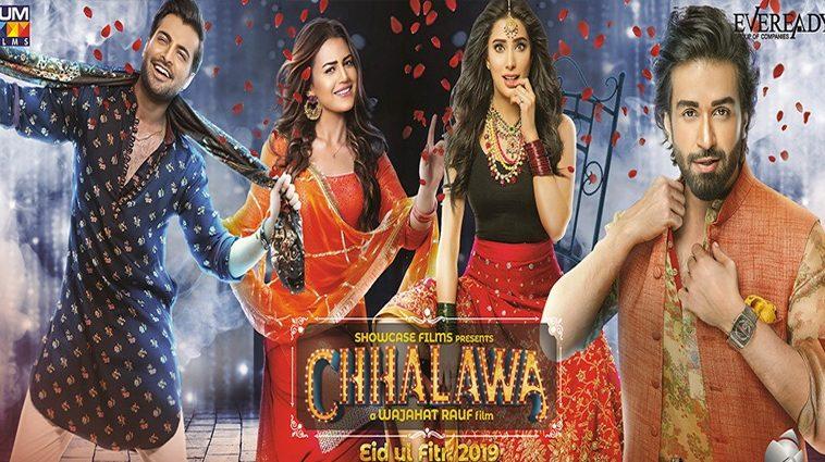 chhalawa movie review