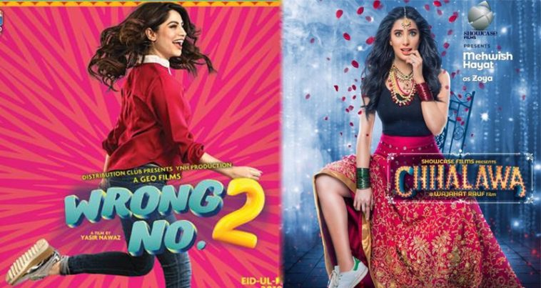 chhalawa & wrong no 2 box office