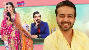 Imran Raza Kazmi Interview Heer Maan Jaa