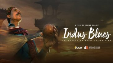 Indus Blue Movie Review