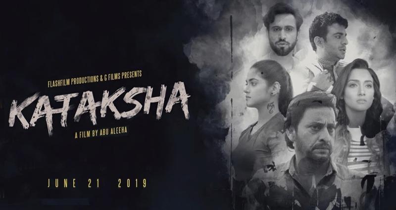 Horror Feature 'Kataksha' to grace London FrightFest Film Festival this Fall