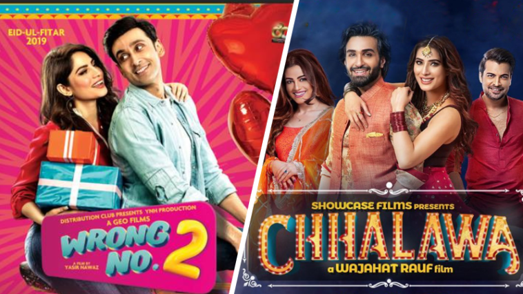 chhalawa & wrong no. 2 boxoffice