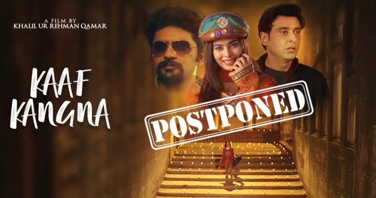 Kaaf Kangana Release Postponed