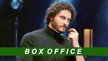Baaji Box Office