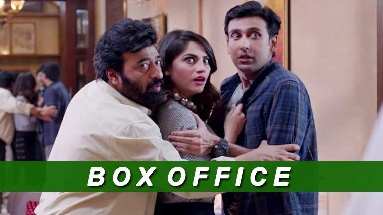 WN2 Box Office 200 Crore