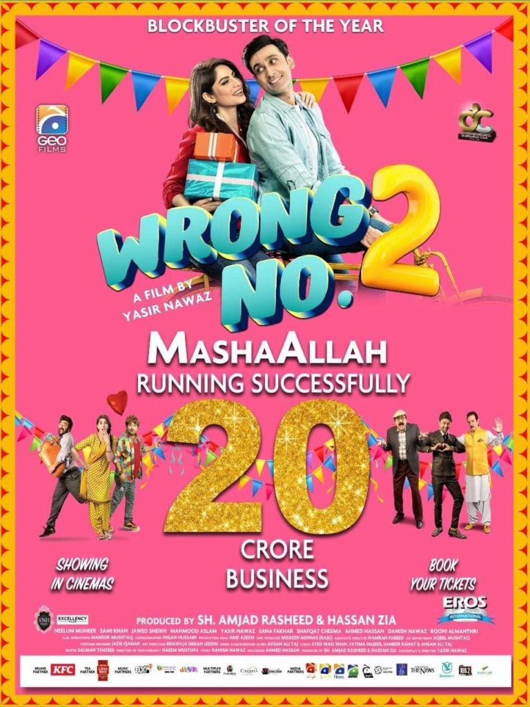 Wrong No 2 20 Crore