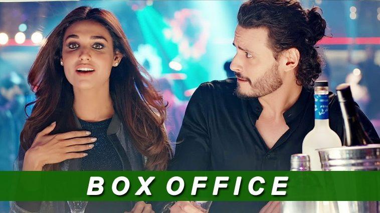 Baaji box office 3rd Monday