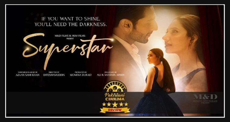 Superstar (Movie Review): A Flawed, But Very Sincere Tribute