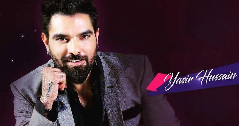 Yasir Hussain Signs His Next Film, 'Half Fry'