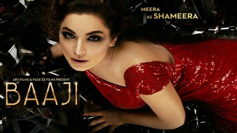 """Baaji"" Set to Return to Theatres in December"