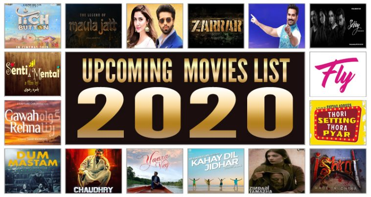 List of All Pakistani Films Announced for Release in 2020 -  PakistaniCinema.net